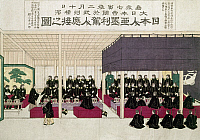 0118874 © Granger - Historical Picture ArchivePERRY'S EXPEDITION TO JAPAN   American Commodore Matthew Calbraith Perry and his men are entertained in Yokohama, March 1854. Japanese color woodcut, c1875.