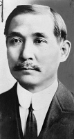 0527557 © Granger - Historical Picture ArchiveSUN YAT-SEN (1866-1925).   Chinese political leader. Photograph, c1910.