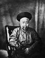 0620319 © Granger - Historical Picture ArchiveYE MINGCHEN (1807-1859).   Chinese Imperial Viceroy during the Qing Dynasty. Photograph by Pierre Rossier or Felice Beato, 1858 or 1859.