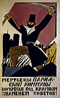 0022442 © Granger - Historical Picture ArchiveRUSSIA: COMMUNIST POSTER.   'The Dead of the Paris Commune Have Risen under the Red Banner of the Soviets.' Poster, 1921.