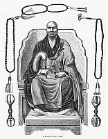 0098883 © Granger - Historical Picture ArchiveJAPAN: BUDDHIST PRIEST.   A high priest of the Japanese shin, or jodo shinshu, sect of Buddhism, surrounded by the ornaments with which he characteristically adorns himself. Wood engraving, American, 19th century.