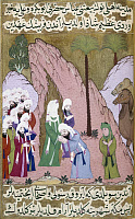 0121307 © Granger - Historical Picture ArchiveMOHAMMED (570-632).   Abd Allah ibn Abbas informing Mohammed, who is with Abu Bakr and Ali, that some of the people of Medinah have sent a message that they will follow him. Turkish miniature from a late 16th century copy of the Siyer-i-Nebi, written c1388.