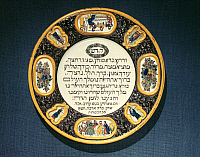 0038408 © Granger - Historical Picture ArchivePASSOVER PLATE, 1850.   Passover plate. Faience pottery, Italian, c1850.