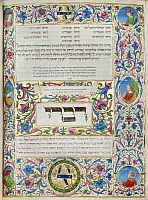 0116798 © Granger - Historical Picture ArchiveHEBREW MANUSCRIPT, 1492.   Illuminated page with Hebrew text, from the Rothschild Machzor, Florentine, 1492.