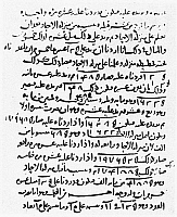 0029201 © Granger - Historical Picture ArchiveDECIMAL FRACTIONS.  The first appearance of decimal fractions in the unique 10th century manuscript of Abu'l-Hasan al-Uqlidisi's 'Kitab al-Fusul,' the decimal point is shown as a stroke above the number in the units place in line 10.