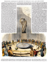0007878 © Granger - Historical Picture ArchiveFOUCAULT'S PENDULUM   J.B.L. Foucault's demonstration, in the Pantheon at Paris in 1851, of the rotation of the earth by means of a graduated disk and a freely suspended pendulum. Contemporary French color engraving.