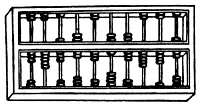 0003810 © Granger - Historical Picture ArchiveABACUS.   Chinese abacus. Line engraving.