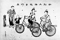 0121393 © Granger - Historical Picture ArchiveCHINA: BICYCLISTS, c1900.   Women bicyclists on a street in China. Watercolor, Ching Dynasty, c1900.