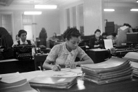 0623039 © Granger - Historical Picture ArchiveINSURANCE COMPANY, 1941.   Employees at work at an African American insurance company in Chicago, Illinois. Photograph by Edwin Rosskam, July 1941.