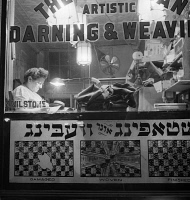 0323867 © Granger - Historical Picture ArchiveNEW YORK: WEAVING SHOP.   A Jewish weaving shop on Broome Street in New York City. Photograph by Marjory Collins, 1942.