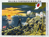 0116036 © Granger - Historical Picture ArchiveRUSSO-JAPANESE WAR, 1904.   The Japanese Second Army landing on the Liaodong Peninsula (Manchuria), prompting the Russian troops to flee on 5 May 1904. Color lithograph by Hannosuke Kuroki, 1904.