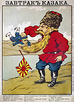 0129379 © Granger - Historical Picture ArchiveRUSSO-JAPANESE WAR, c1905.   Russian poster showing a Russian eating a Japanese soldier, during the Russo-Japanese War 1904-05.