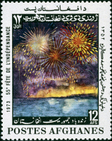 0054014 © Granger - Historical Picture ArchiveAFGHANISTAN POSTAGE STAMP.   Postage stamp commemorating Afghanistan's 55th Independence Day, 1973.
