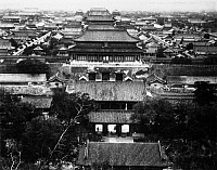 0000190 © Granger - Historical Picture ArchiveCHINA: FORBIDDEN CITY.   The Forbidden City viewed from Coal Hill, Peking (present-day Beijing), China. Photographed 1901.