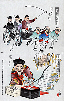 0115214 © Granger - Historical Picture ArchiveJAPANESE CARTOON, 1895.   Japanese cartoon showing the Chinese mode of transportation, with four men harnessed to a carriage by their long pigtails (top), and a tired Chinese worker in the silk industry. Woodcut by Kiyochika Kobayashi, 1895, at the time of the First Sino-Japanese War.