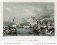 0120020 © Granger - Historical Picture ArchiveCHINA: XIAMEN, 1843.   A view of Xiamen (or Amoy), China, from the harbor. Steel engraving, English, 1843, after a drawing by Thomas Allom.