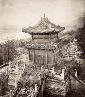 0121468 © Granger - Historical Picture ArchivePEKING: BRONZE TEMPLE.   Temple made of bronze, with a marble foundation, on the grounds of the Summer Palace, in Peking, China. Photographed by John Thomson, c1870.