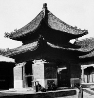 0121678 © Granger - Historical Picture ArchivePEKING: TEMPLE, 1901.   Scene in the court of the Yonghe Temple in the Forbidden City in Peking, China. Stereograph, 1901.