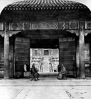 0121679 © Granger - Historical Picture ArchivePEKING: FORBIDDEN CITY.   A view of the iron doors at the entrance to the Dragon Throne inside the imperial palace, in the Forbidden City, Peking, China. Stereograph, 1901.