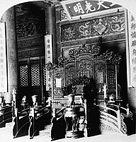 0121680 © Granger - Historical Picture ArchivePEKING: IMPERIAL THRONE.   A view of the grand throne at the imperial palace in the Forbidden City, Peking, China. Stereograph, 1901.