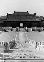 0121686 © Granger - Historical Picture ArchivePEKING: IMPERIAL PALACE.   A view of the Dragon Pavement on the grounds of the imperial palace in the Forbidden City, Peking, China, looking towards the Gate of Heavenly Purity. Photographed c1970.
