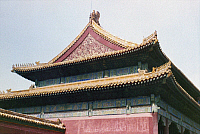 0121818 © Granger - Historical Picture ArchivePEKING: FORBIDDEN CITY.   Roof detail from a pavilion of the imperial palace in the Forbidden City, Peking, China. Photographed c1970.