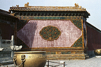 0121828 © Granger - Historical Picture ArchivePEKING: FORBIDDEN CITY.   View of an upper terrace at the imperial palace in the Forbidden City, Peking, China, showing bronze cauldrons. Photographed c1970.