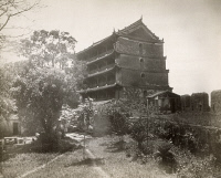 0351430 © Granger - Historical Picture ArchiveCHINA: PAGODA.   The Zhenhai Tower, also known as the Five Stories Pagoda, in Guangzhou, China. Photograph, c1870.