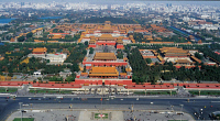 0355287 © Granger - Historical Picture ArchiveFORBIDDEN CITY, 2006.   Aerial view of the Forbidden City complex in Beijing, China. Photograph, 2006. Full credit: sinopictures / Wenxiao - ullstein bild / Granger, NYC -- All rig