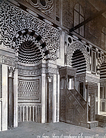 0120721 © Granger - Historical Picture ArchiveEGYPT: CAIRO.   The mihrab and minbar in the Al-Mu'Ayyad Mosque on Cairo, Egypt. Photograph, mid or late 19th century.