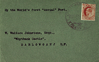 0054006 © Granger - Historical Picture ArchiveNAINI JUNCTION STAMP, 1911.   Airmail cover, Allahabad to Naini Junction, India, February 1911.