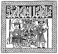 0077140 © Granger - Historical Picture ArchiveFATIMID WARRIORS.   Two warriors of Fatimid Egypt. Ink drawing on paper, 11th century.