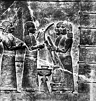 0056868 © Granger - Historical Picture ArchiveASSYRIAN: MUSICIANS.   Assyrian harp, lyre, and double flute on a relief from the royal palace at Nineveh, c700 B.C.