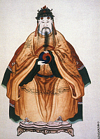 0045848 © Granger - Historical Picture ArchiveCHINA: EMPEROR FU HSI   (c2900 B.C.). The legendary Chinese emperor holding the yin yang symbol. Watercolor, 19th century.