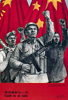 0099531 © Granger - Historical Picture ArchiveCHINA: COMMUNIST POSTER.   'Give everything for your country!' Chinese Communist Party poster from 1950.