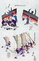 0113923 © Granger - Historical Picture ArchiveCHINESE CARTOON, 1895.   A humorous cartoon with damaged Chinese battleships receiving first aid and Chinese men running with sails (as from Chinese junks) on their backs while carrying rifles. Woodcut, 1895, by Kiyochika Kobayashi.