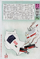 0115097 © Granger - Historical Picture ArchiveSINO-JAPANESE WAR, 1895.   A cat representing a Japanese battleship is chasing two rats representing Chinese battleships into a bag. Woodcut, 1895, by Kiyochika Kobayashi.