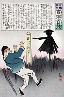 0118046 © Granger - Historical Picture ArchiveJAPANESE CARTOON, c1895.   A Japanese cartoon depicting a Chinese soldier frightened by a scarecrow symbolizing a Japanese soldier. Color woodcut by Kobayashi Kiyochika, c1895.