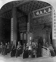 0118174 © Granger - Historical Picture ArchivePEKING: FORBIDDEN CITY.   The interior of the Throne Room in the Imperial Palace in the Forbidden City, Peking, China. Stereograph, c1900.