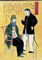 0118220 © Granger - Historical Picture ArchiveJAPAN: FOREIGNERS, c1861.   A Japanese woodcut depicting a Chinese man standing and talking to a Frenchman seated on a chair holding a goblet. Color woodcut by Utagawa Yoshiiku (Ochiai), c1861.
