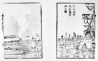 0121001 © Granger - Historical Picture ArchiveFIRST OPIUM WAR: SHIPS.   Chinese dignitaries near anchored ships on the coast of China at the time of the First Opium War, 1839-42. Japanese woodcuts, 1849.