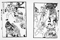 0121005 © Granger - Historical Picture ArchiveFIRST OPIUM WAR: SOLDIERS.   British soldiers, accompanied by their Indian servants, molesting Chinese women during the First Opium War, 1839-42. Japanese woodcuts, 1849.
