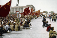 0121361 © Granger - Historical Picture ArchiveCHINA: CULTURAL REVOLUTION.   Youthful Red Guards demonstrating in Tiananmen Square in Peking, China, during the Cultural Revolution, 1967.