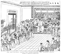 0354039 © Granger - Historical Picture ArchiveSINO-FRENCH WAR, 1884.   The signing of the Tientsin Accord during the war between France and China over the sovereignty of Vietnam, 1884. Engraving, English, after a Chinese print, 1884.