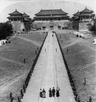 0622209 © Granger - Historical Picture ArchiveCHINA: BOXER REBELLION.   The 9th U.S. Infantry lined up in front of the Sacred Gate at the procession of Count Alfred von Waldersee, Commander of German Forces in China, during the Boxer Rebellion, Peking, China. Stereograph, c1901.