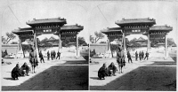 0622226 © Granger - Historical Picture ArchiveCHINA: BOXER REBELLION.   Indian soldiers and two Chinese men at the Forbidden City, Beijing, during the Boxer Rebellion. Stereograph, c1901.
