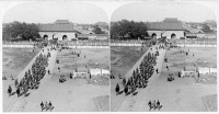 0622228 © Granger - Historical Picture ArchiveCHINA: BOXER REBELLION.   The Bengal Lancers returning from the reception of Count Alfred von Waldersee, approaching the Qianmen Gate at Beijing, during the Boxer Rebellion in China. Stereograph, c1901.