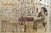 0056454 © Granger - Historical Picture ArchiveEGYPT: HIEROGLYPHS.   Painted bas-relief from the limestone stele of Nefertiabet, c2575 B.C.