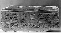 0116119 © Granger - Historical Picture ArchiveANCIENT EGYPT: ALTAR.   Altars and sacrificial animals on fragment of a relief from the great Temple of the Sun at Tell el Armaneh, Egypt. Reign of Akhenaten, c1350 B.C.