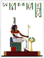 0528718 © Granger - Historical Picture ArchiveEGYPT: SHU, 1823.   Shu, the ancient Egyptian god of the wind and air. Illustration by Léon-Jean-Joseph Dubois, published in 'Pantheon Egyptien' by Jean-François Champollion, 1823.